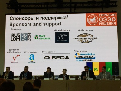 Beitragsfoto - 3. Eurasian Waste Electrical Electronic Equipment Solutions 2018 in Moskau