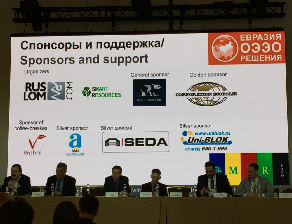 3. Eurasian Waste Electrical Electronic Equipment Solutions 2018 in Moskau
