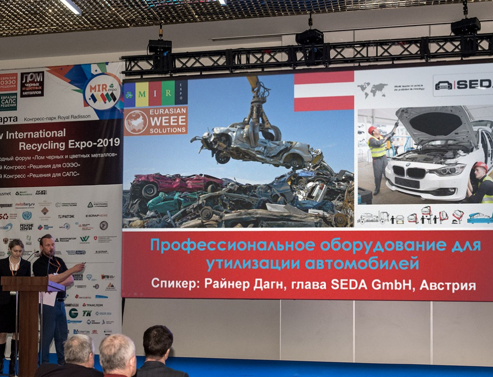 SEDA Umwelttechnik at the MIR Expo 2019 in Moskow